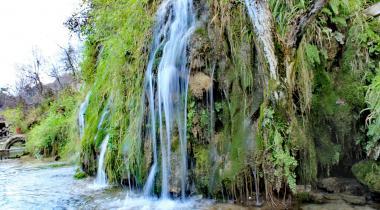 Güney Şelalesi Milli Parkı